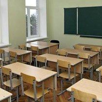 отделка школ в Ставрополе
